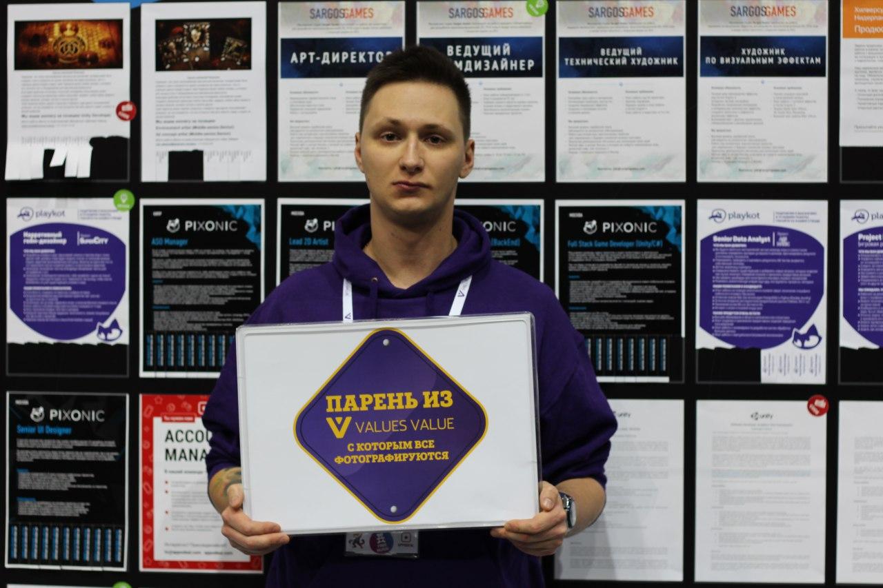DevGAMM Minsk: карты, Стена вакансий и первый мужчина в VALUES VALUE
